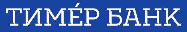 Логотип компании Тимер Банк